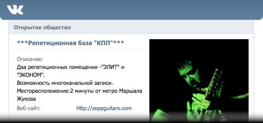 logo_vkontakte_group